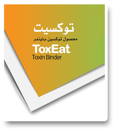 feed-mix-toxeat
