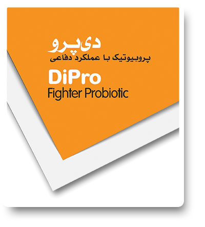 feed-poultry-dipro