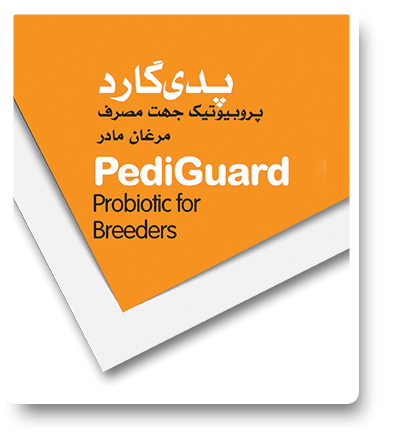feed-poultry-pediguard
